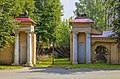 Ограда с воротами MG 4917.jpg