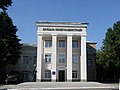 Офис Донецкой областной военно-гражданской администрации.jpg