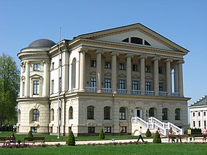 City of district significance (Ukraine) - Image: Палац Розумовського у Батурині фото 02
