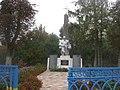 Пам'ятний знак воїнам-землякам Ягільниця.jpg
