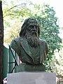 Пам'ятник Мєндєлєєву, Д.І .вченому.JPG