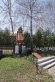 Пам'ятник воїнам-односельцям IMG 2053.jpg