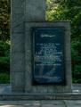 Памятник-2.png