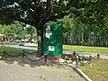Памятник погибшим 28 апреля 1919 г. в борьбе с контрреволюцией 1.jpg