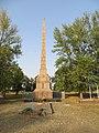 Пам'ятник односельчанам, воїнам-визволителям, с. Мошни, нова зірка.jpg