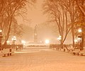Парк імені Тараса Шевченка DSC 0591.jpg