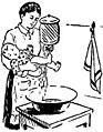 Подмывание ребенка.jpg