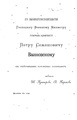 Русская военная сила Том 1 1892.pdf