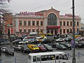 Савёловский вокзал - panoramio.jpg