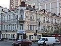 Саксаганського 135 дріб 13 Шевченківський район.JPG