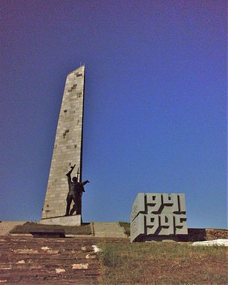 Shakhtarsk Raion - Savur Mohyla memorial in 2008