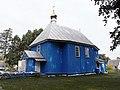Свято-Никитинская церковь 3 - modified.jpg