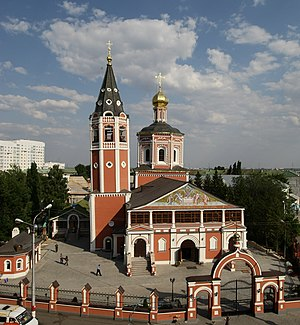 свято-троицкий собор фото саратов