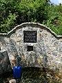 Селската чешма во селото Речица.jpg