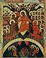 Сошествие во Ад Деисус и избранные Святые XV век Псков ГРМ.jpg