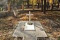 Спасо-Преображенський кафедральний собор 12-101-0020 17.jpg
