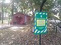 Ставищенський парк відпочинку.jpg