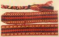 Тканый узорчатый пояс. Васпуракан. XIX в..png