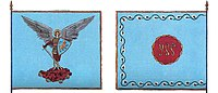 Українські січові стрільці (Ukrainian Sich Riflemen) flag.jpg