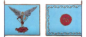 Ukrainian Sich Riflemen - Image: Українські січові стрільці (Ukrainian Sich Riflemen) flag