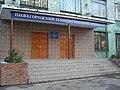 Фасад Нижегородского технологического техникума.jpg