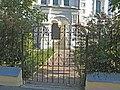 Храм Архангела Михаила при клиниках на Девичьем поле03.jpg