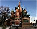 Храм Василия Блаженного - panoramio (4).jpg