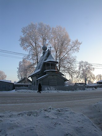 Plesetsky District - The Intercession Chapel (18th century) in the selo of Konyovo