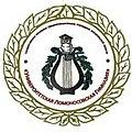 Эмблема Университетской Ломоносовской гимназии.jpg