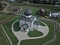 Юрьев-Польский. Георгиевский собор. Съемка с воздуха.2.jpg