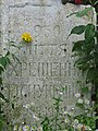 Язловець. Колишня вірменська церква. Меморіальний камінь.jpg