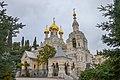 Ялта- Собор Олександра Невського.jpg