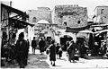 שוק ליד שער שכם 1937 - iדגניi btm11726.jpeg