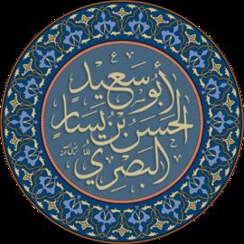 Ḥasan al-Baṣrī