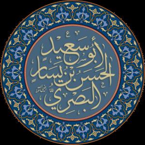 Hasan of Basra - Image: الحسن البصري