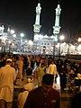 المسجد الحرام.jpeg