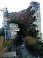 برج قلعة العريمة.jpg