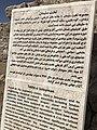 توضیحات تابلو میراث فرهنگی برای اثر تاریخی تخت سلیمان.jpg