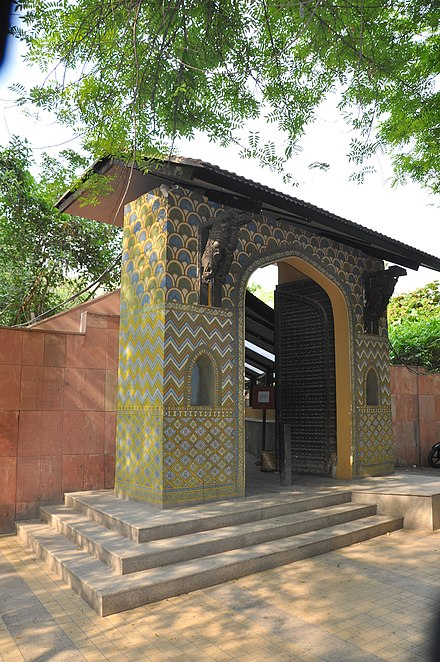 National Handicrafts and Handlooms Museum - Wikiwand