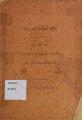 อาการวัตตาสูตร - ๒๔๗๓.pdf