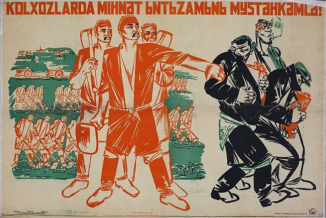 """Strengthen working discipline in collective farms"" - Soviet propaganda poster issued in Soviet Uzbekistan, 1933 ""Strengthen working discipline in collective farms"" - Uzbek, Tashkent, 1933 (Mardjani).jpg"