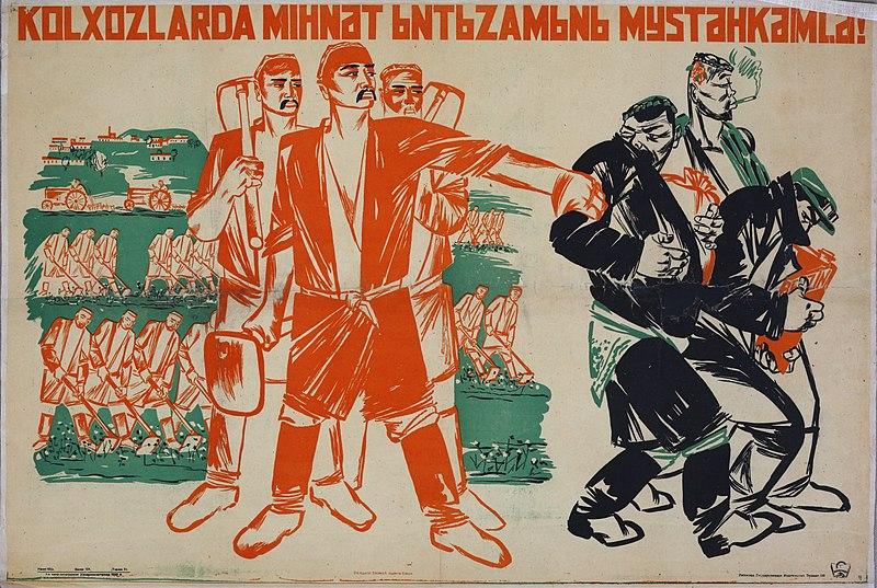 %E2%80%9CStrengthen working discipline in collective farms%E2%80%9D %E2%80%93 Uzbek, Tashkent, 1933 (Mardjani).jpg
