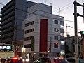 マルフク営業所跡 京都営業所 - panoramio.jpg