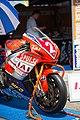 全日本ロードレース選手権 -ヤマハバイク (26793334784).jpg