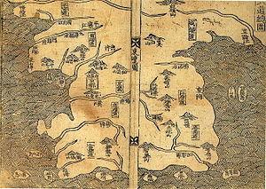 Usan - Image: 八道総図
