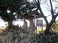 向田板石供養塔婆 - panoramio.jpg