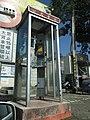 嘉義市 中山公園外的公共電話亭 - panoramio.jpg