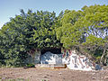 戰後A01碉堡.jpg
