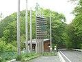 松姫峠 - panoramio (2).jpg