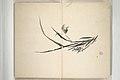 椿椿山画 『椿山翁画譜』-Chinzan Picture Album (Chinzan-ō gafu) MET 2013 671 04.jpg